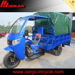 3 wheel motorcycle 300cc