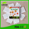 2015 product Detox slim foot patch/Japanese detox foot patches with CE certificate
