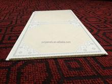 2015 new building materials interior decoration waterproof pvc ceiling tiles wall design, pvc panel