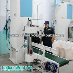 Top quality grain packing machine