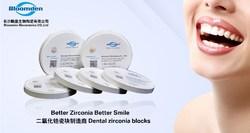 Ultra translucent anteriour 600mpa dental zirconia blocks