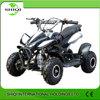 mini 4 wheel atv factory direct on shopping/SQ-ATV-2