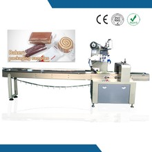 High running speed KD-320 food automatic packing machine