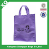 High quality non woven simple bag