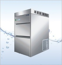 2015 BIOBASE 15L Fully Computer Controlled FIM50 Automatic Flake Ice Maker Equiped with fluorine-free R134a compressors