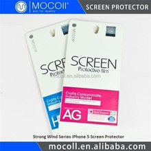 high quality cheap price cell phone screen protector ultra clear for iphone 5 screen protector (front & back)