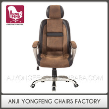 Made In China Modern Office Furniture, Competitive Prices Office Furniture China