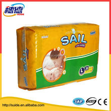 Latest new model best quality baby diaper production