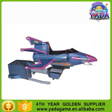 coin operated kiddie swing car/kids ride swing car/electric swing riding plane for kids