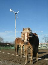 nice style 20kw wind generator in 2012,let's enjoy green future