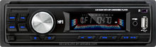 Detachable Panel Car MP3 Player with FM Transmitter STC-7011U