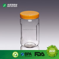 2015 hotsale 870ml FOOD SAFE Hand Grip Biscuit PET Plastic Jar