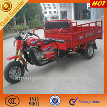 China 150cc mini motor tricycle for sale