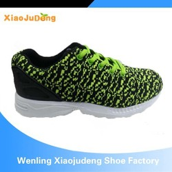 2014 nice running shoe air sport shoes with low price