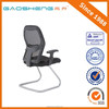 GS-G1392 hot selling mesh chair office chair, home office desk chairs