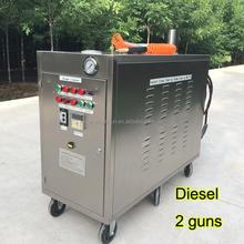 powerful 30bar diesel steam washer car wash, steam washer car