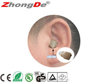 2015 China Wholesale products Cheap ear sound voice amplifier deaf hearing aid