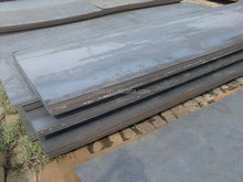 cold rolled grain oriented silicon steel sheets