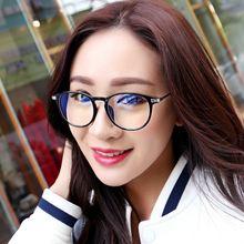 284 ewjdl Round big box plain mirror vintage glasses frame metal leg to repair facial makeup simple and elegant glasses glasses
