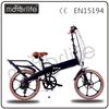 MOTORLIFE/OEM EN15194 36v 250w/350w electric cargo bike,electric bicycle price