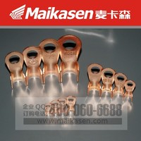 Open Mouth Copper Wiring Termin Lugs