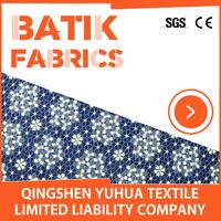 Hitarget Real Wax/Wholesale Super Wax 2015/Kain Batik