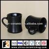 /p-detail/Tazas-de-ceramica-negro-todos-los-art%C3%ADculos-de-este-cat%C3%A1logo-se-pueden-personalizar.-300000792426.html