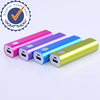2014 new high quality wireless mobile power bank charger