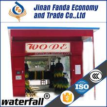 CHINA low price tunnel type car wash supplies wholesale,automatic car wash machine,car wash machine