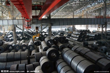 Hot rolled steel coil- IS2062/SS400