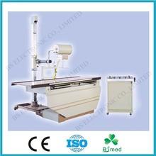 bs0123 100ma fluoroscopio máquina precio del equipo