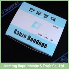 new surgical products gauze tape bandage