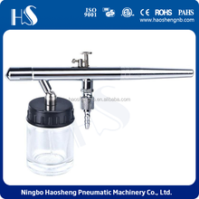 HS-28PS professional airbrush