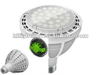 2012 newest cree 60w led spot lamp (par38) with cooling fan inside