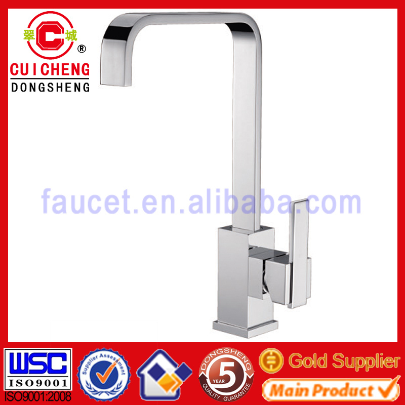 Upc Kitchen Faucet Taiwan Faucet Manufacturer Buy Upc