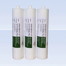 acetoxy netural silicone sealant