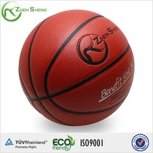 Zhensheng basketballs with hand print