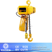 hook model variable speed small electric chain hoist