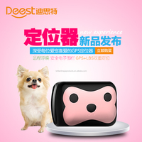 Deest69 PET Locator GPS+LBS Dual Positioning Remote Voice Monitoring And Monitoring PET GPS Tracking
