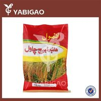 Good quality Alibaba China manufacturers plastic rice bag