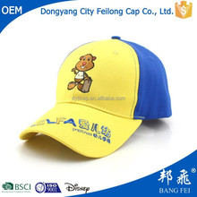 Baby summer cartoon lovely style hats for children cap baby size