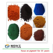 2015 new product inorganic pigment make iron oxide red yellow powder for colorant asphalt