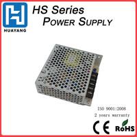 50W pos power supply 24V 12v