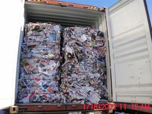 Waste Paper recycling OINP #9 from Canada
