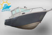 aluminium cabin fishing boat with high quality