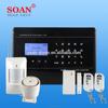 Factory/House/School/Warehouse Alarm Security System/ Control Panel/ Remote/Door Sensor/Burglar Defence/Gas, Fire, Smoke/ Siren
