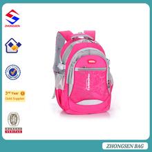 China kids school bag fashion kids nylon school bag