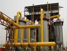 coal gasification power generation plant
