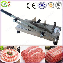 Best price and high quality vegetable cutter dicer