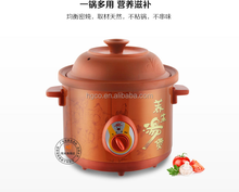2.5L White iron housing round slow cooker